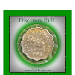 1954 Bull Coin Half Anna - Worth Collecting