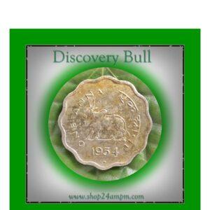 1954 Bull Coin Half Anna - Worth Collecting