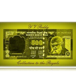 H-23 7GW 920555 Dr.Y.V.Reddy Plain Inset 500 Rupee 2007