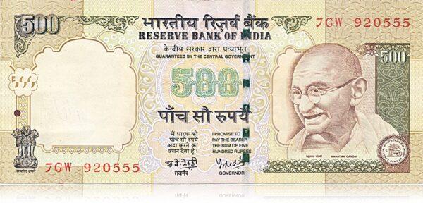 H-23 7GW 920555 Dr.Y.V.Reddy Plain Inset 500 Rupee 2007 O