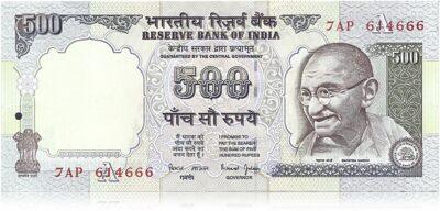 H-6 7AP 614666 A Inset Dr.Bimal Jalan 500 Rupee Note (O)