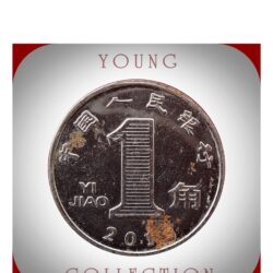 2013 1 Yi Jiao Zhongguo Renmin Yinhang -Best Young Hobby Collector's Choice People's Bank of China