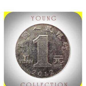 2012 1 Yi Jiao Zhongguo Renmin Yinhang -Best Young Hobby Collector's Choice People's Bank of China