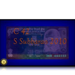 C-42 2010 5 Rupee Old Fancy Number ending with 444555 sig by S Subbarao