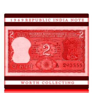 1969 2 Rupee Note with Fancy Ending Note sig by L.K.JHA best Value online