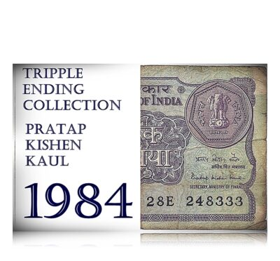 1984 1 Rupee Note Sign by Pratap Kishen Kaul with fancy ending number A-46 28E 248333