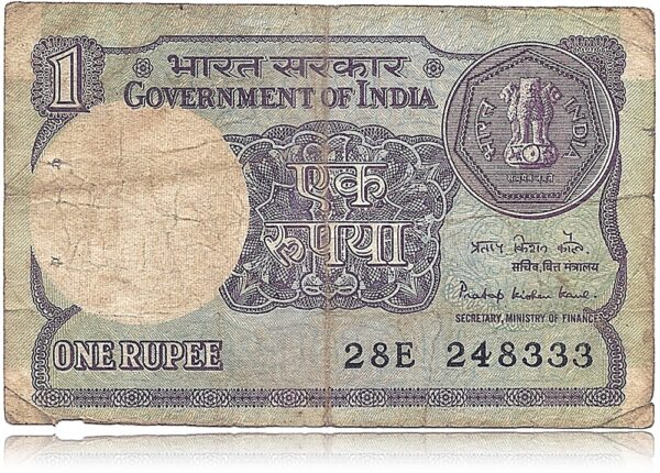 1984 1 Rupee Note Sign by Pratap Kishen Kaul with fancy ending number A-46 28E 248333 (O)