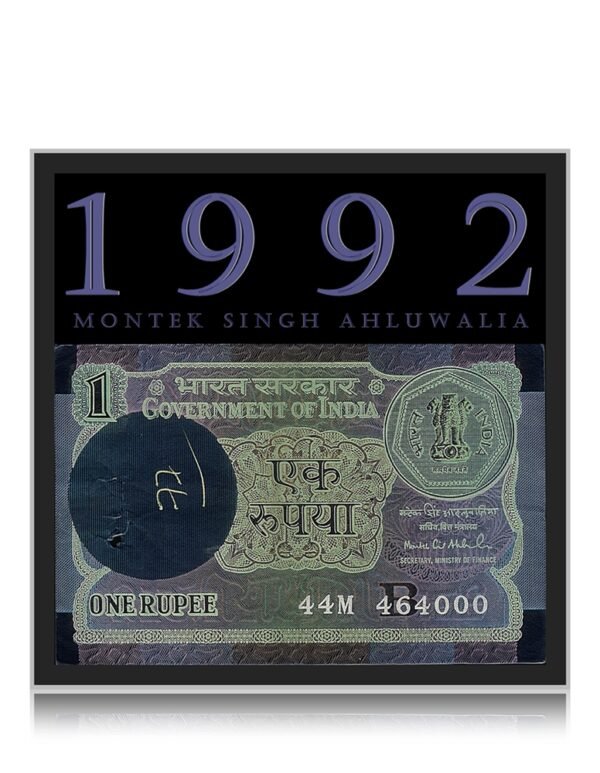 1992 1 Rupee Rare with Tripple Ending Number Note sig by Montek Singh Ahluwalia A-58 44M 464000 ~B~ Inset