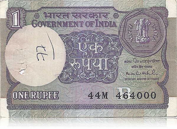 1992 1 Rupee Rare with Tripple Ending Number Note sig by Montek Singh Ahluwalia A-58 44M 464000 ~B~ Inset (O)