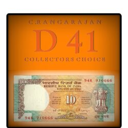 1992-97 D-41 10 Rupee Note A Inset Sign by Dr.C.Rangarajan with Fancy Number 94K 910666