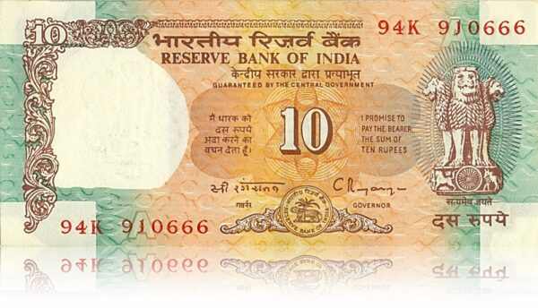 1992-97 D-41 10 Rupee Note A Inset Sign by Dr.C.Rangarajan with Fancy Number 94K 910666 (O)