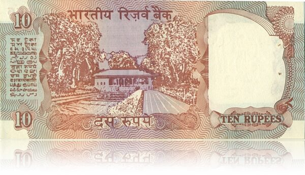 1992-97 D-41 10 Rupee Note A Inset Sign by Dr.C.Rangarajan with Fancy Number 94K 910666 (R)
