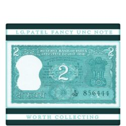 2 Rupee UNC Fancy Note Sig by I G Patel Worth Collecting
