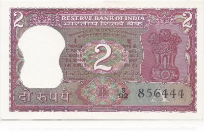 2 Rupee UNC Fancy Note Sig by I G Patel Worth Collecting (O)