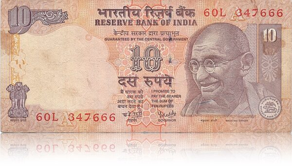 2008 D-73 A Inset 10 Rupee Note Sign by Dr.Y.V.Reddy with Fnacy Number 60L 347666 (O)