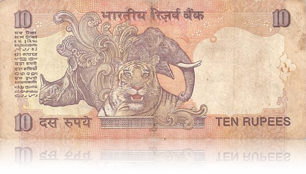 2008 D-73 A Inset 10 Rupee Note Sign by Dr.Y.V.Reddy with Fnacy Number 60L 347666 (R)