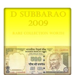 2009 Old 500 Rupee Note semi Fancy Note sig by D Subbarao with H-- 1AQ 149000 L inset