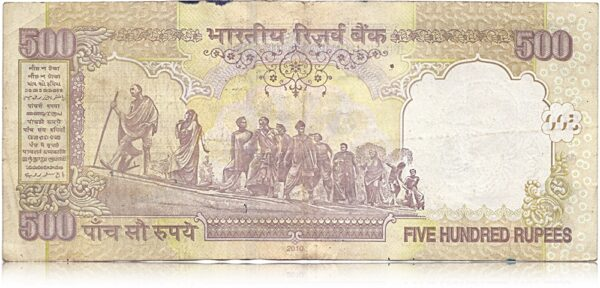 2010 500 rupee note with fancy number sig by D.Subbarao L Inset H-37 1MG 726222 (R)