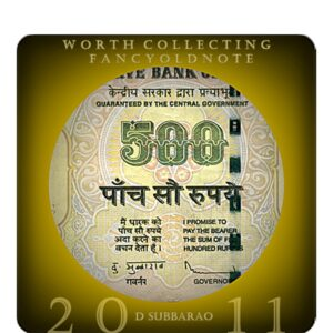 2011 Old 500 Rupee Note sig by D Subbarao with H- 7HE 733888 ~L~ Inset