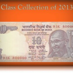2013 10 Rupee Note Plain Inset Sign by Raghuram Ji Rajan D-- 93K 800000