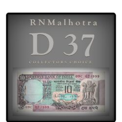 D-37 10 Rupee Note Sign by R N Malhotra with Fancy number B Inset 09C 071999