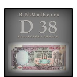 D-38 10 Rupees Note Sign by R.N.Malhotra with Fancy Number Note C Inset 70N 653999
