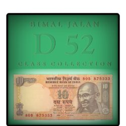 D-52 10 Rupee Note L Inset Sign by Bimal Jalan with Fancy Number Note 80B 875333
