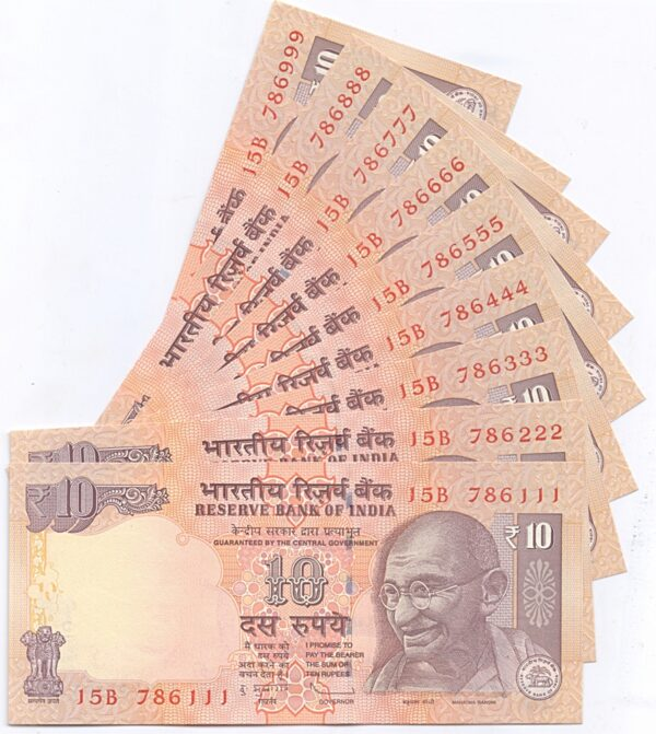 2010 10 Rupee UNC Note with lucky no 786111 to 786999 O