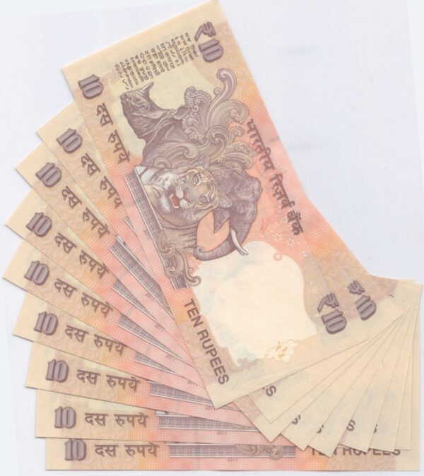2010 10 Rupee UNC Note with lucky no 786111 to 786999 R