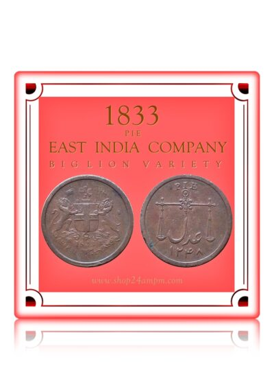 1833 1 Pie East India Company Big Lion Variety Coin - Worth Collecting