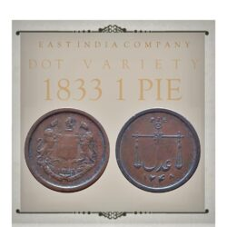 1833 1 Pie East India Company Coin - Dot Variety