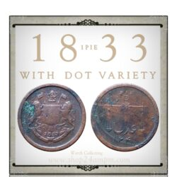 1833 1 Pie East India Company with small pie dot variety