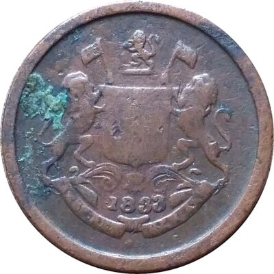 1833 1 Pie East India Company with small pie dot variety (O)