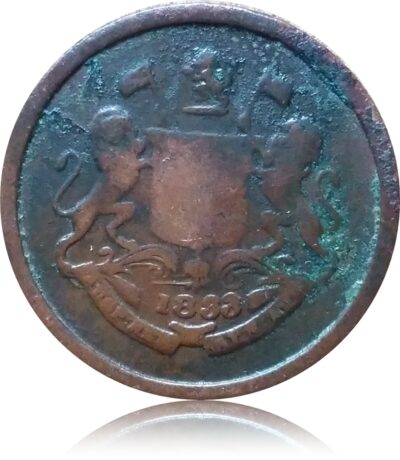 1833 1 pie East India Company Worth Collecting (O)