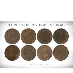 1914 1915 1916 1917 1918 1928 1930 1932 1 12 ANNA King George V British India Copper Coins- Value worth Collecting