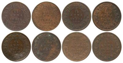 1914 1915 1916 1917 1918 1928 1930 1932 1 12 ANNA King George V British India Copper Coins- Value worth Collecting R