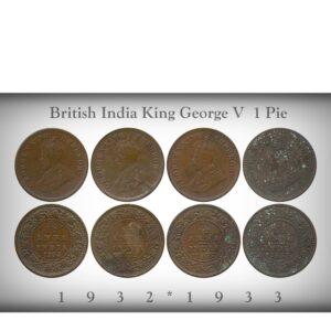 1932 1933 1 12 Anna King George V worth value buy