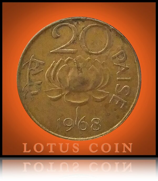 1968 20 Paise Lotus Coin
