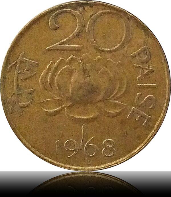 1968 20 Paise Lotus Coin O