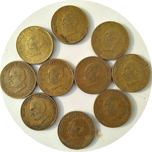 1969 20 Paise Calcutta Mints - Gandhi Coins 10 nos = Best Value Price - Worth Collecting (R)