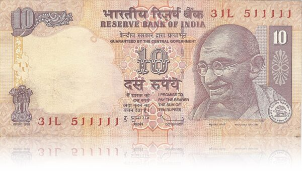 2009 D 79 10 Rupee Note sig by D Subbha Rao with Fancy Number 31L 511111 (O)