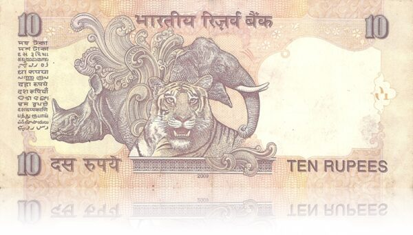 2009 D 79 10 Rupee Note sig by D Subbha Rao with Fancy Number 31L 511111 (R)