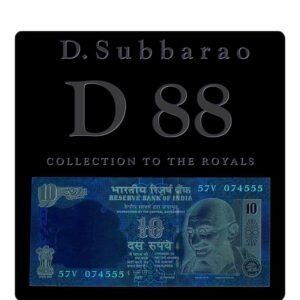 2011 D-88 10 Rupee Note A Inset Sign by D.Subbarao with Fancy Number Note 57V 074555