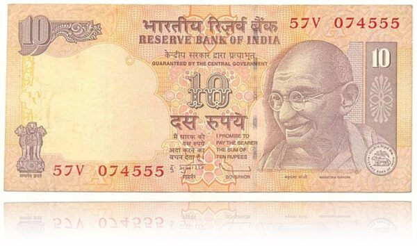 2011 D-88 10 Rupee Note A Inset Sign by D.Subbarao with Fancy Number Note 57V 074555 (O)