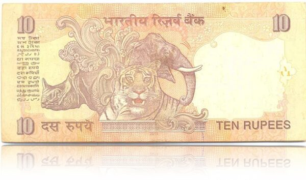 2011 D-88 10 Rupee Note A Inset Sign by D.Subbarao with Fancy Number Note 57V 074555 (R)