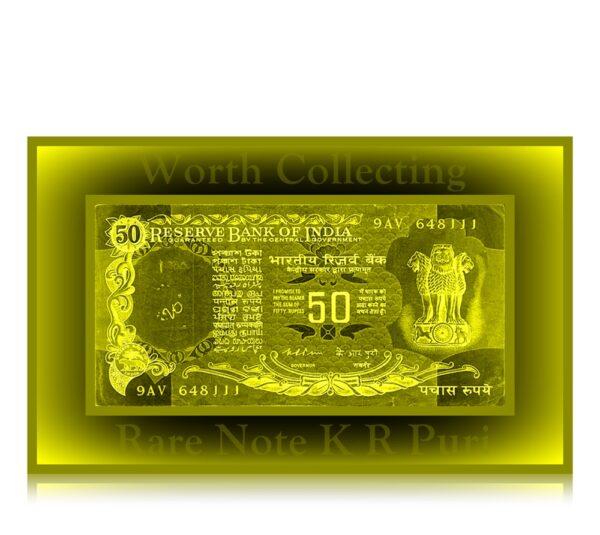 F-2 50 Rupee Note Plain Inset Sign by K.R.Puri 9AV 648111 Best Value