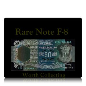 F-8 50 Rupees Note A Inset Sign by R.N.Malhotra 2FL 931888 Worth Collecting