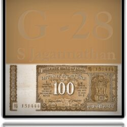 G-28 1970 10 Rupee Note Sign by S .Jagannathan AC 151444 Best Buy