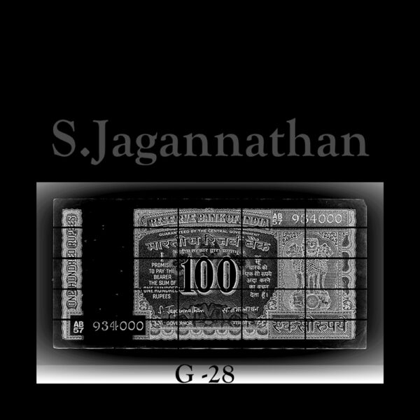G-28 1970-75 100 Rupee Note Plain Inset Sign by S.Jagannathan AB57 934000 Value Worth