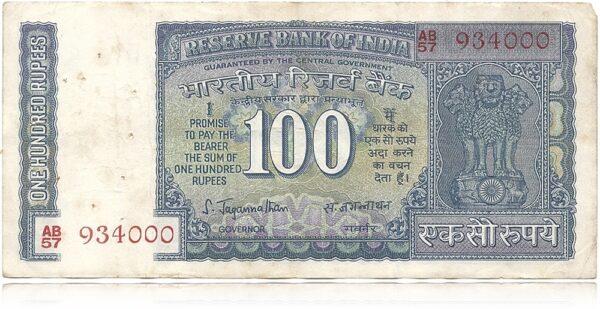 G-28 AB57 934000 Plain Inset S.Jagannathan 100 Rupee Note 1970-75 (O)